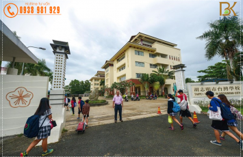 Trường Đài Bắc Phú Mỹ Hưng Quận 7 ở đâu ? 4