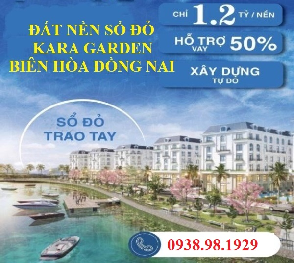 kara-garden