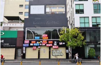 Cho thuê 258B Nam Kỳ Khởi Nghĩa Quận 3, Tp Hồ Chí Minh 1
