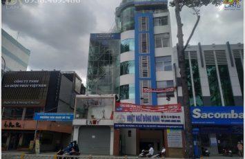 Cho thuê góc 2MT 535 Nguyễn Tri Phương Quận 10, Tp Hồ Chí Minh 3