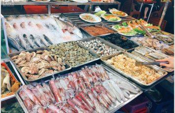 Vựa hải sản Phú Quốc 164